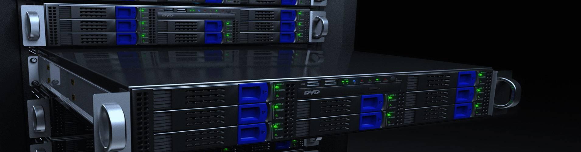 Зачем малому офису нужен сервер?